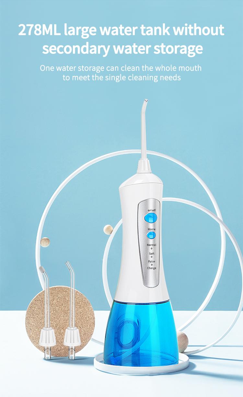 大容量口腔洗浄器R02
