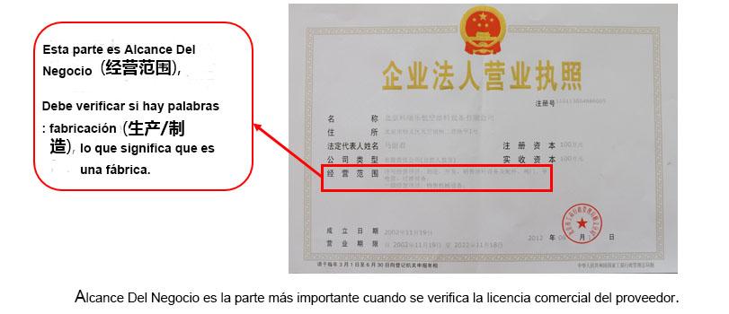 Как найти китайских поставщиков на заводах в Китае, а не на торговых предприятиях